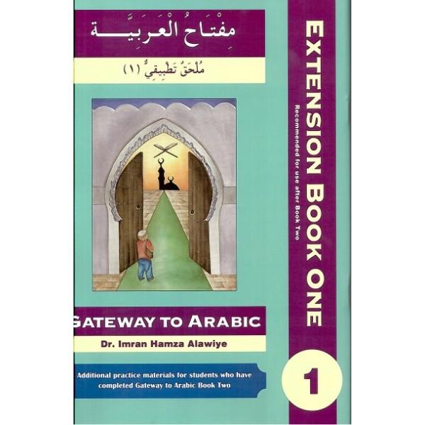 Gateway to arabic ext 1