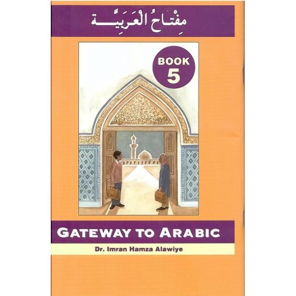 Gateway to arabic 5