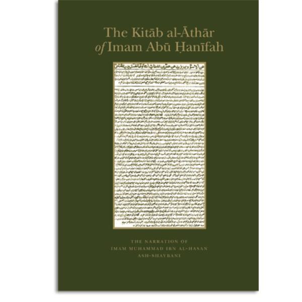 The Kitab al-Athar