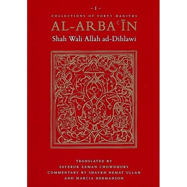 Al - Arbain 1 : Shah Wali Allah ad-Dihlawi