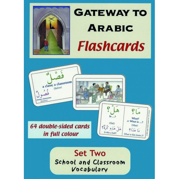 Gateway to Arabic Flashcards (Set 2)