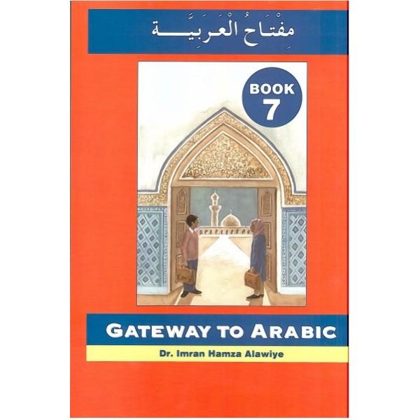 Gateway to arabic 7