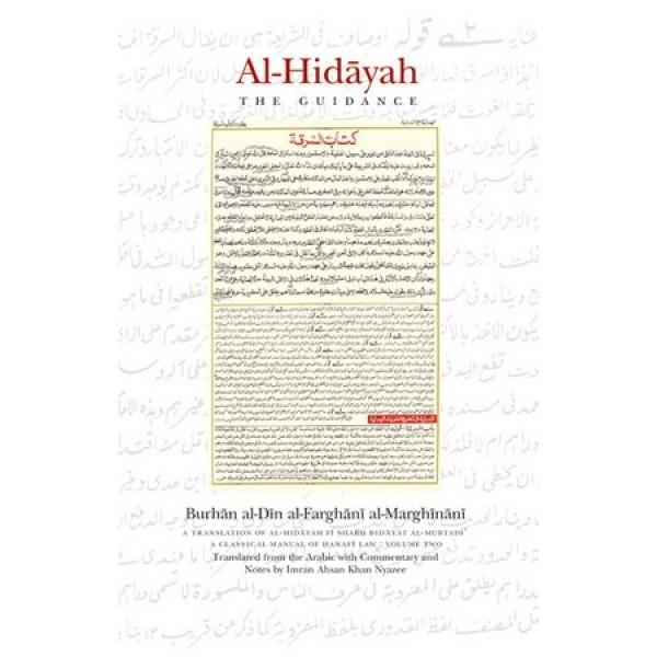 Al - Hidayah: The Guidance - Vol 2
