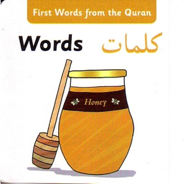 First Words From the Quran : Words