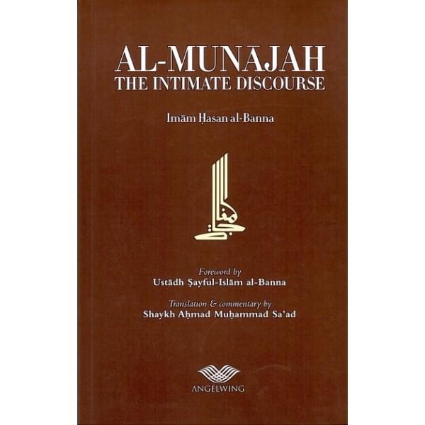 Al Munajah