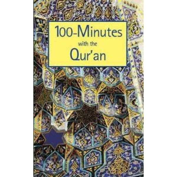 100 Minutes with the Quran