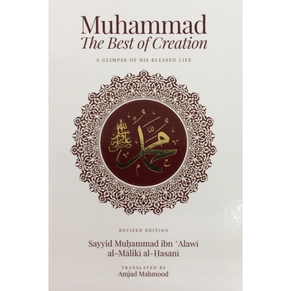Muhammad ; The Best of Creation