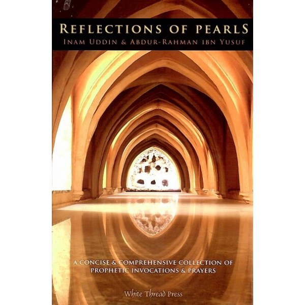 Reflections of pearls