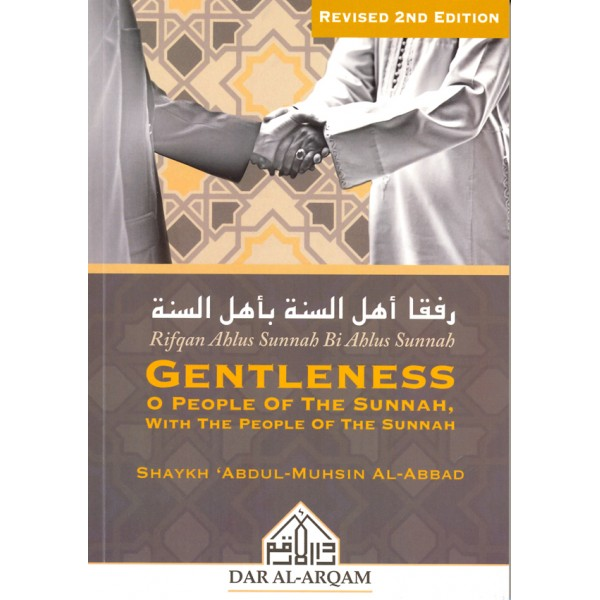 HID- Gentleness O people of the sunnah , With the people of the sunnah