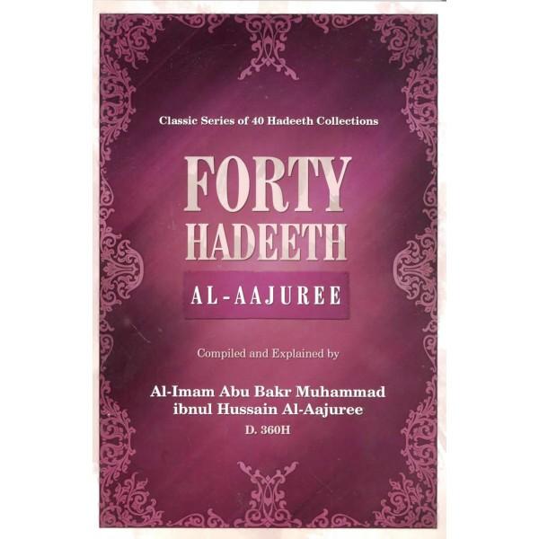 Forty Hadeeth by Al-Aajuree