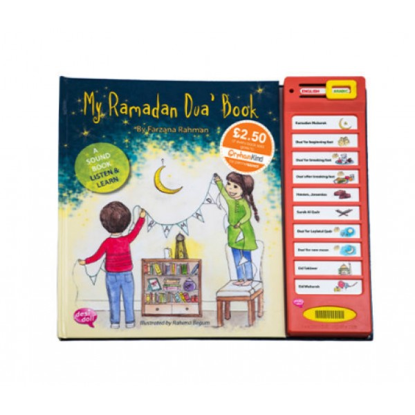 Desi Doll : My Ramadan Dua Book