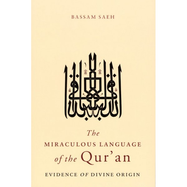 The Miraculous Language of the Qur'an - Evidence of Divine Origin