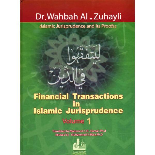 Financial Transaction in Islamic Jurisprudence