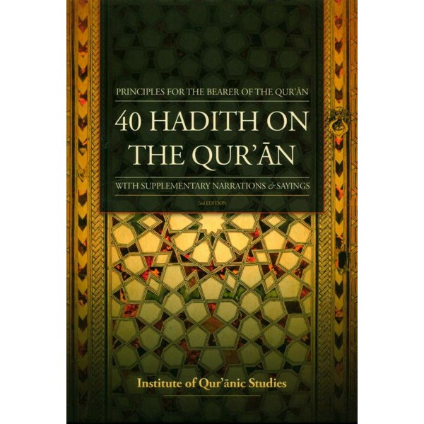 40 Hadith On The Quran