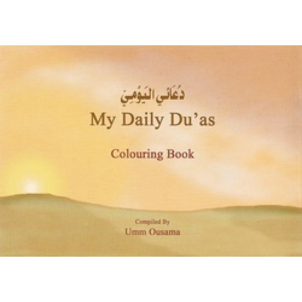 Colouring Book 5: My Daily Duas