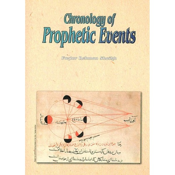 A Chronology of Prophetic Events