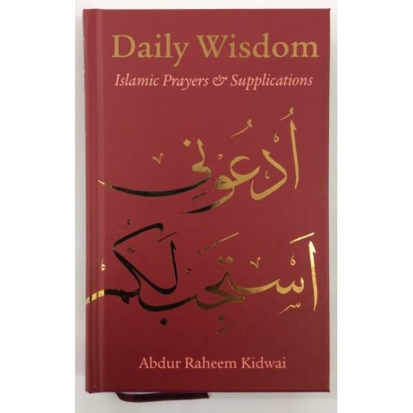 Daily Wisdom - Islamic Prayers & Supplications