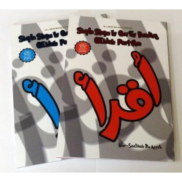 Simple Steps In Quran Reading Qaidah Part 1&2 (HB)