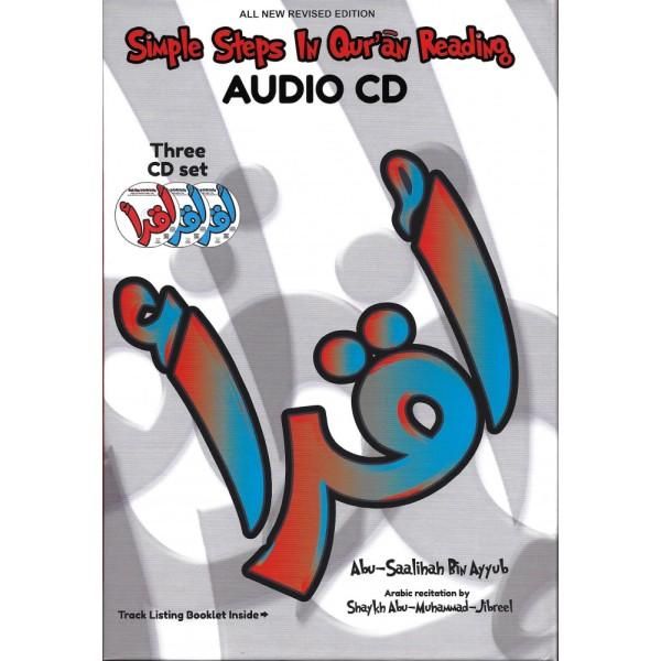 Simple Steps in Qur'aan Reading CDs 3