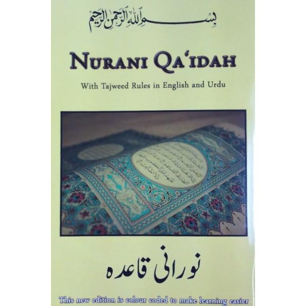 Nurani Qa'idah (Urdu Script)