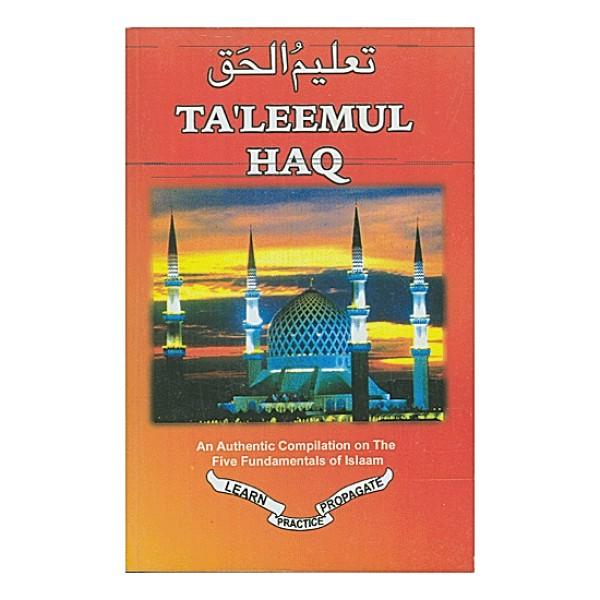 Taleemul Haq - HB