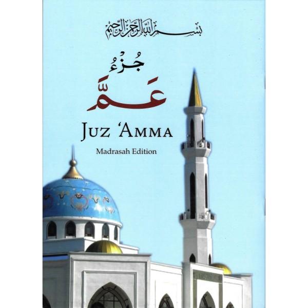 Juzz Amma - Plastic Plain (large) - Azhar Academy