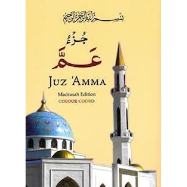 Juzz Amma Colour Coded - Madrasah Edition (SA Script/Urdu)