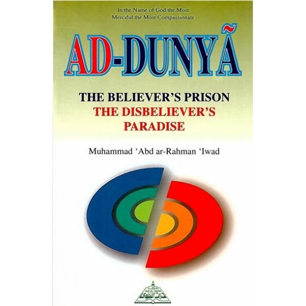 Ad Dunya
