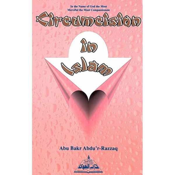 Circumcision in Islam
