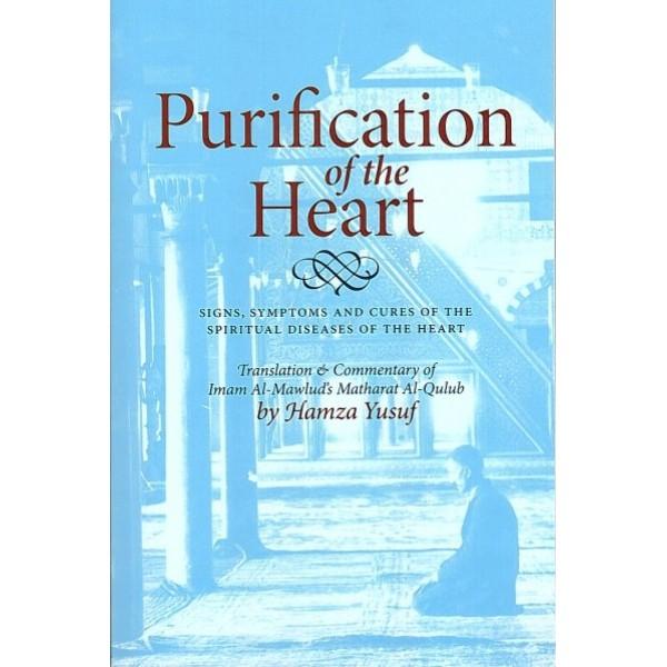 Purification of the Heart (Dar Al-Taqwa)