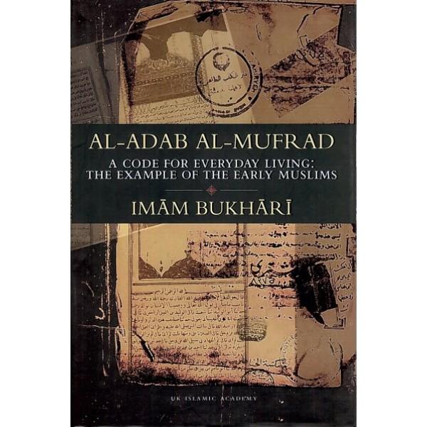 Al-Adab Al-Mufrad (DELUX)