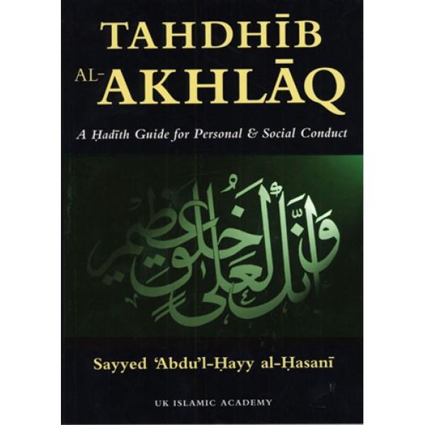 Tahdhib Al-Akhlaq