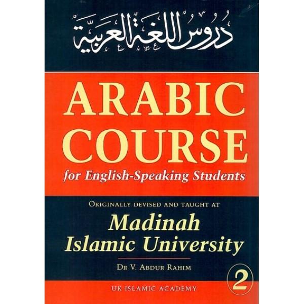 Arabic Course Book 2 (Madinah Book 2)
