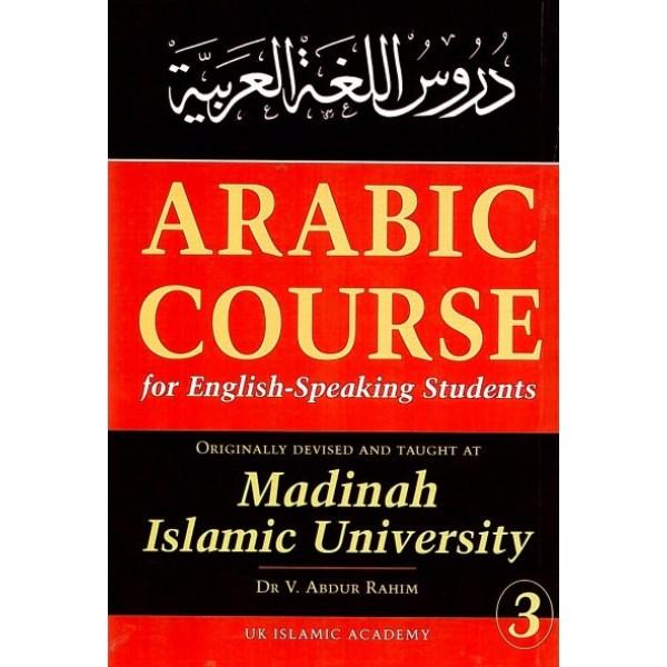 Arabic Course Book 3 (Madinah Book 3)