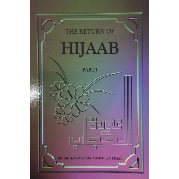 The Return of Hijaab Part1