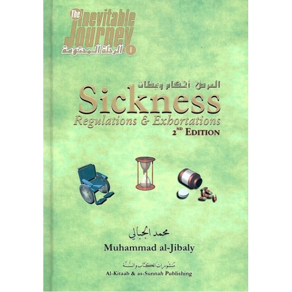 KS - Sickness Regulations and Exhortations Ed 2nd