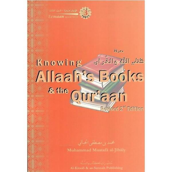 KS - Knowing Allahs Books