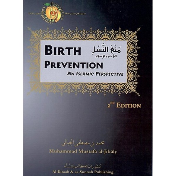 KS - Birth prevention