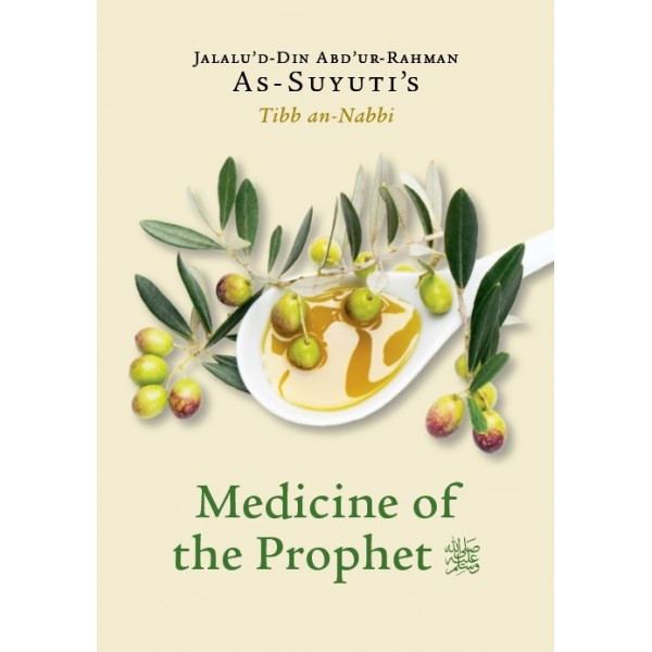 As-Suyuti Medicine of the Prophet