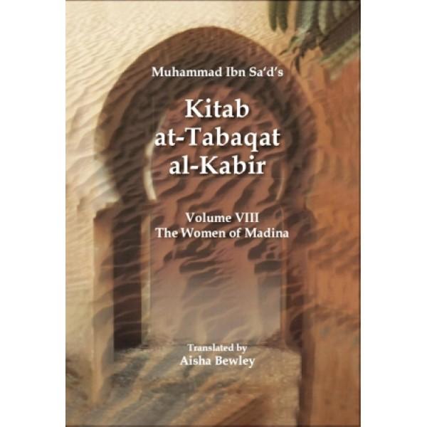 The Women of Madina - Kitab At - Tabaqat Al - Kabir : Volume 8