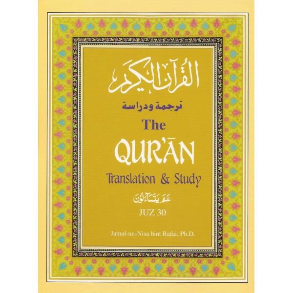 Quran: Translation and Study Juz 30