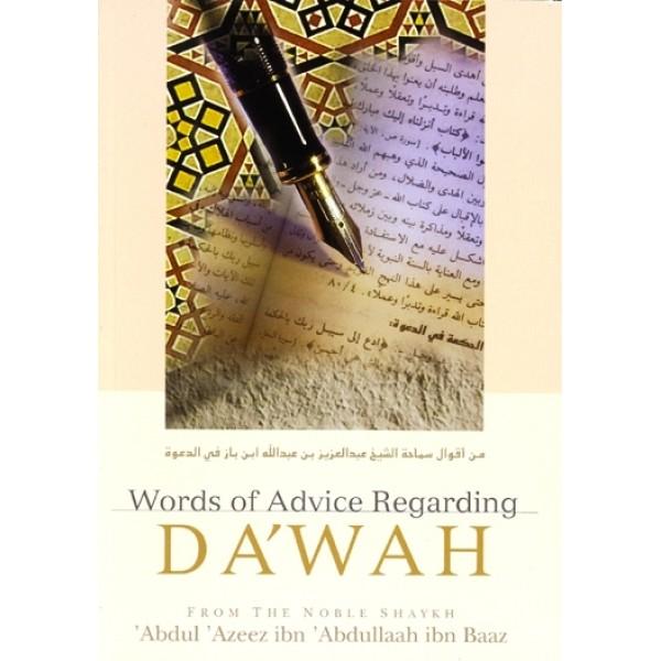 HID-Words of Advice Regarding Dawah