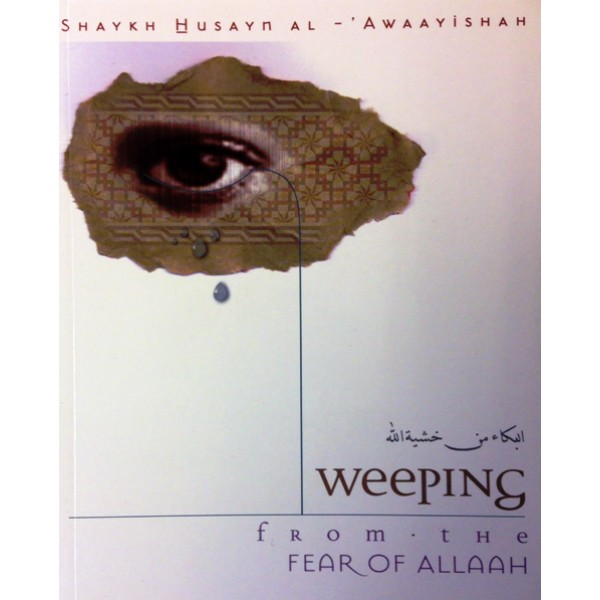HD-Weeping from the Fear of Allah
