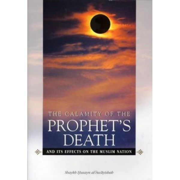 HD-The Calamity of the Prophets Death