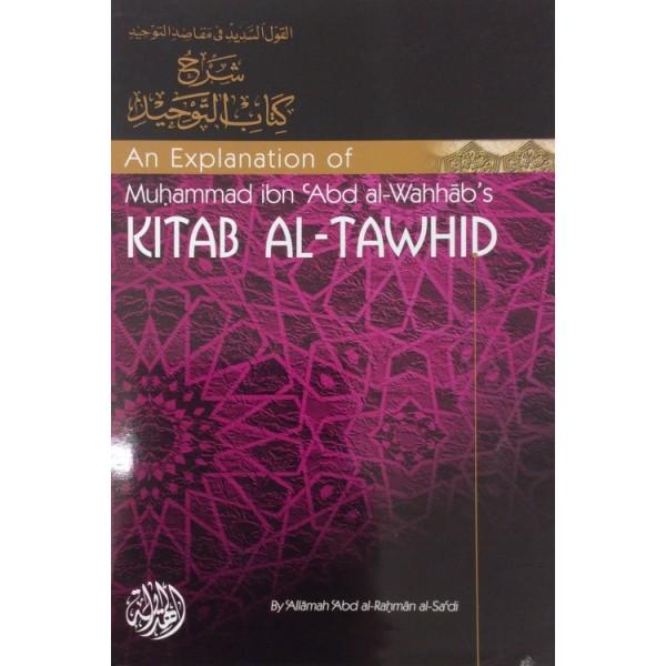 HID- An Explanation of Kitab Al - Tawhid