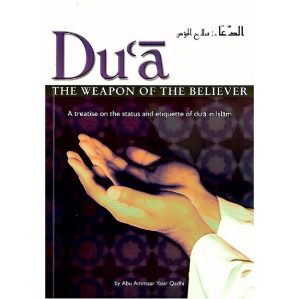 HID- Dua : The Weapon of the Believer