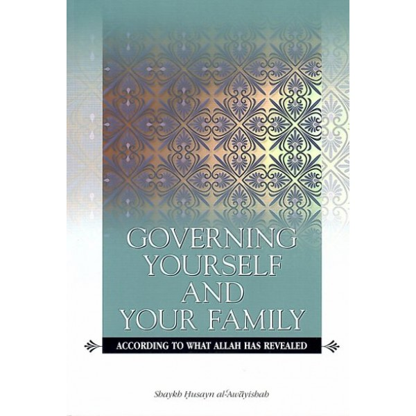 HID-Governing Yourself and Your Family