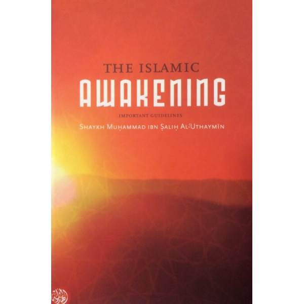 The Islamic Awakening (HID)