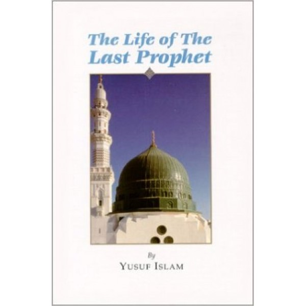 The Life of The Last Prophet - Book and CD