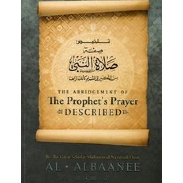 OTH -The Prophets Prayer Described -NEW Abridged